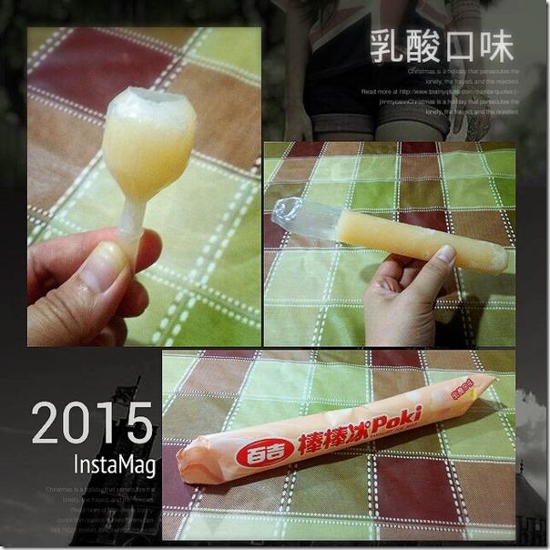 2015-07-15-17-28-28_deco